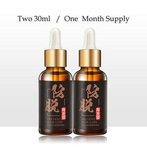 2pcs Hair Growth Oil Anti Hair Loss Treatment Beard Oil Repairs Damage Hair Root Hair Tonic Growth Hair Topical Solutions