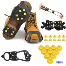 10-Studs Claws Shoe Spikes Crampon Lightweight Durable Rubber Hiking Women Men Sport  Black Professional Climbing Outdoor Grips