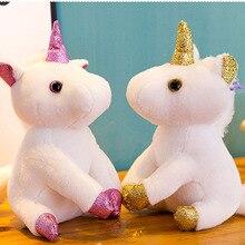 1PCS Plush Toys Animal Doll Stuffed Animals Toys for Baby Pillow Birthday Gift Decor Doll machine Plushie