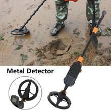 Металлоискатель Лопата для взрослых подземный металлоискатель
