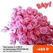 HL-100 Uds. De flores rosas con cintas para decoración de boda, artesanías hechas a mano, accesorios de ropa, apliques de cosido de 15MM, A660