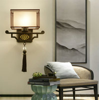 Artpad Chinese Classic Fabric Embroidery Wall Lamp Shade,Traditional Black Living Room Sconces Bedside Decor Metal Wall Light