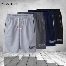Summer Shorts Men Fashion Brand Boardshorts Breathable Male Casual Shorts Comfortable Plus Size Fitness Mens Bodybuilding Shorts cheap MANTORS CN(Origin) EM101 Cotton Polyester Knee Length Elastic Waist Solid Regular Straight NONE short homme Summer Style