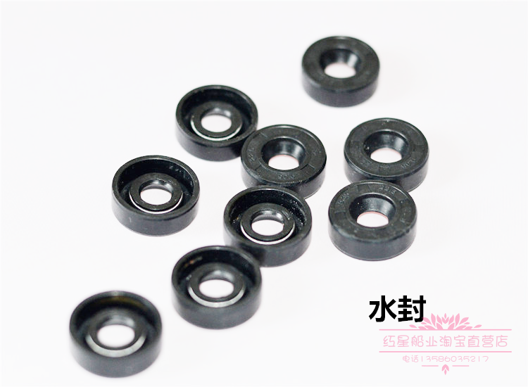 Haibo 54 Sealing Ring Rubber Ring Sealing Rubber Ring Accessories