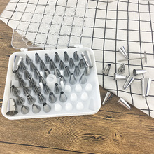 52 головы носик для украшения набор декор из нержавеющей стали ногтей адаптер пластиковая коробка пекарня DIY инструмент