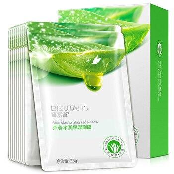 10PCs Aloe Vera Moisturizing Mask Replenish Water Control Oil Repair Shrink Pores and Skin Care Products недорого