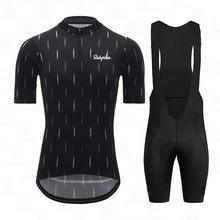 2021 Cycling Jersey Kit Bicycle Short Sleeve Ralvpha Men Bike Bib Shorts Clothes Maillot Cycling Sets Clothing Ropa Ciclismo