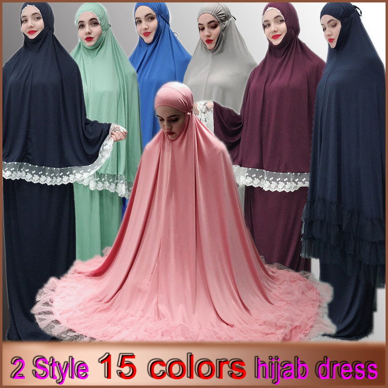 Islamic Muslim Women's Prayer Clothing Khimar Skirt Set Long Hijab Dress Arabic Abaya Jilbab Niqab <font><b>Afghanistan</b></font> Clothes For Namaz image