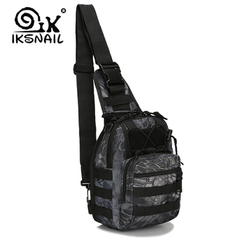 IKSNAIL Tactical Backpack Climbing Bags Outdoor Military Shoulder Backpack Rucksacks Bag For Men Sport Camping Hiking Traveling