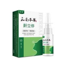 Anti Snoring Spray 40ml Bottle Portable Mini Anti Snore Stop Snore Relief Liquid Nasal Sprays Medica