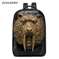 ZYWLBXMH 3D Stereoscopic Saber toothed Tiger Backpacks Rivet mochila Men's Travel Backpack Waterproof PU Leather mochilas