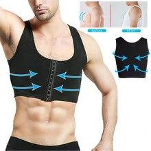 Male control chest Bra Gynecomastia Chest Shaper Vest tops Sexy Men Posture Corrector Compression Shirt Corset