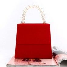 Модная Вельветовая вечерняя сумка, однотонный расшитый жемчугом топ с ручкой, сумочка-клатч, повседневная Сумочка, легко подходит для DIY, вечерние женские сумки большой емкости