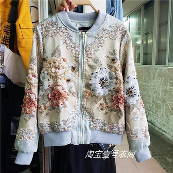 Autumn Jacket Women New Retro Palace Jacquard Heavy Embroidered Beaded Baseball Coat Female Bomber Jackets Outwears