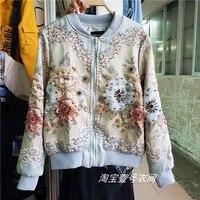 Autumn Jacket Women New Retro Palace Jacquard Heavy Embroidered Beaded Baseball Jacket Female Bomber Jacket Women Outwears
