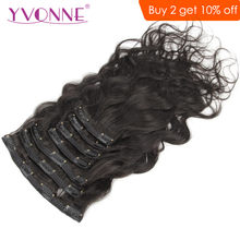 YVONNE Body Wave Clip In Human Hair Extensions Brazilian Virgin Hair 7 Pieces 120g/set Natural Color(China)