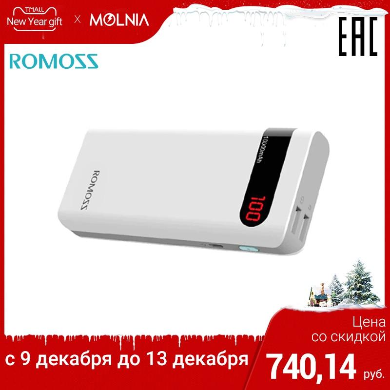 Batterie externe Romoss Sense 4P 10000 mAh avec indication de charge banque avec indicateur [livraison depuis la russie]