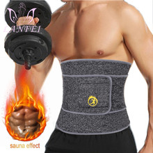 Corset Workout-Strap Belly-Waist-Trainer Sauna Fajas LANFEI Hot-Noeprene Sweat-Belt Body-Shaper
