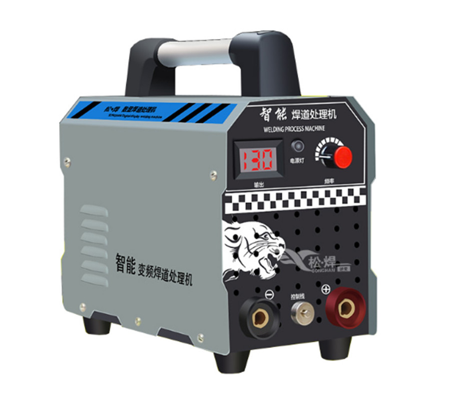 220V Stainless Steel Weld Bead Processor Argon Arc Welding Spot Weld Cleaning Machine Electrolytic Polishing Machine Y