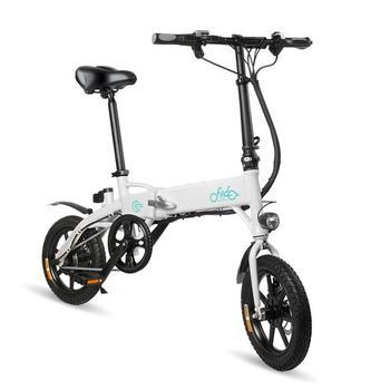 Nowy FIIDO D1 składany rower elektryczny 7 8AH 10 4AH baterii podwójny hamulec tarczowy stopu aluminium inteligentny składany rower elektryczny tanie i dobre opinie cacoonlisteo Motocykle elektryczne Input voltage 100 - 240V 14 x 2 125 inch 130 x 58 x 95cm 75 x 35 x 65cm Black White