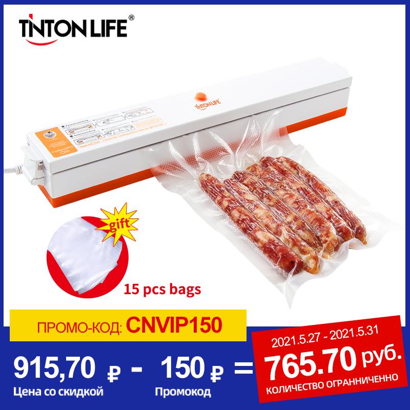 Vacuum Sealer Packaging Machine 220V/110V Household Food Vacuum Sealer Film Sealer Vacuum Packer Including 15Pcs Bags
