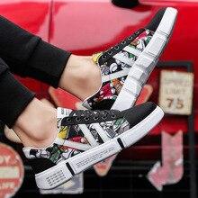 MEN'S SHOES Korean-style Men Casual Board Shoes Trend 2019 N