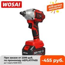 WOSAI 20V sans fil sans brosse clé électrique clé à chocs clé à douille 320N.m Li-ion batterie perceuse à main Installation