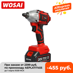 WOSAI 20V Cordless Brushless Electric Wrench Impact Wrench Socket Wrench 320N.m Li-ion Battery Hand Drill Installation