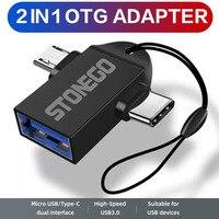 STONEGO 2 w 1 Adapter OTG, USB 3.0 żeńska do Micro USB męski i USB C męski złącze stop aluminium w podróży konwerter