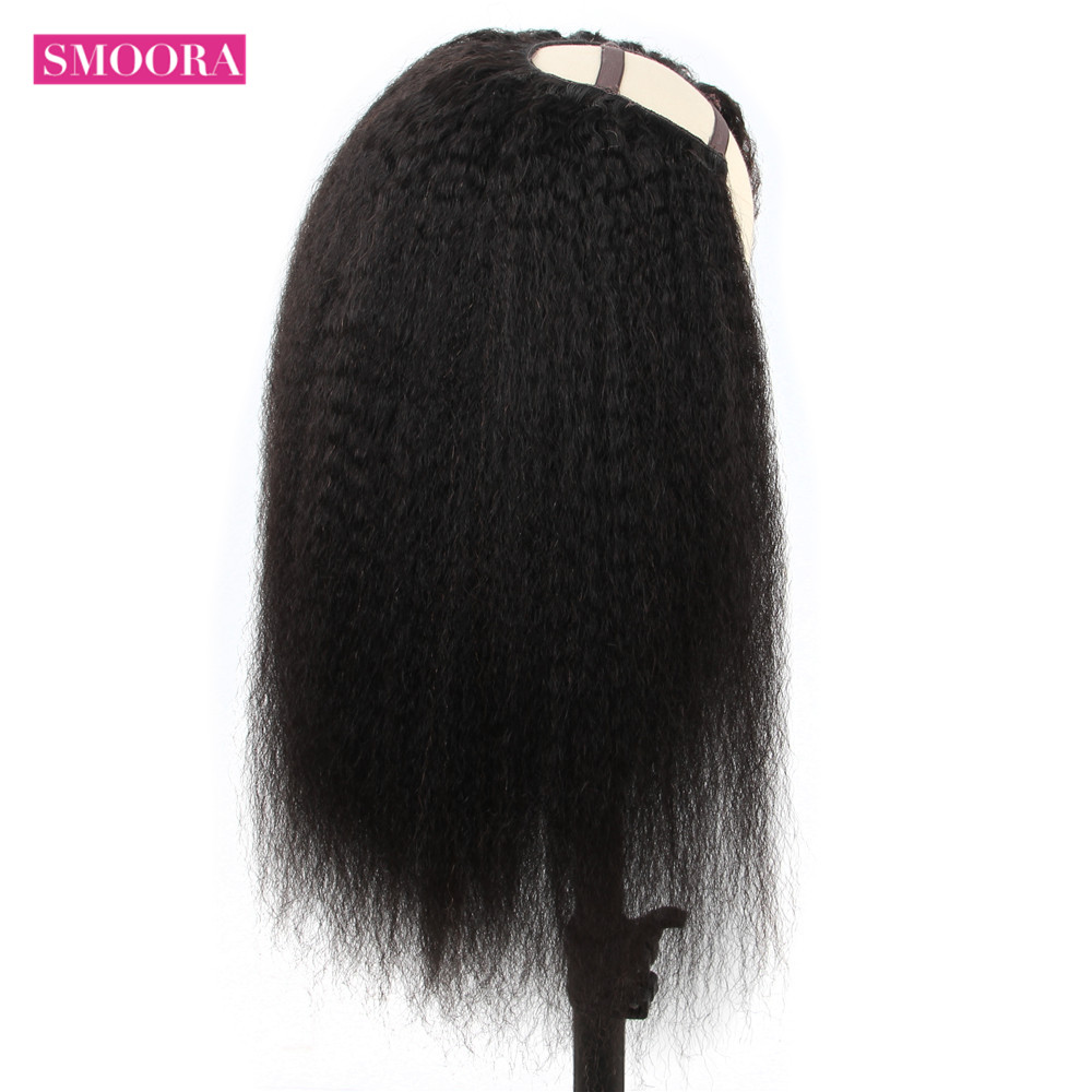 U Part Wigs  Kinky Straight Wig Full Machine Made U Shaped Wig 150% Density  Glueless  Wigs Can Color 4