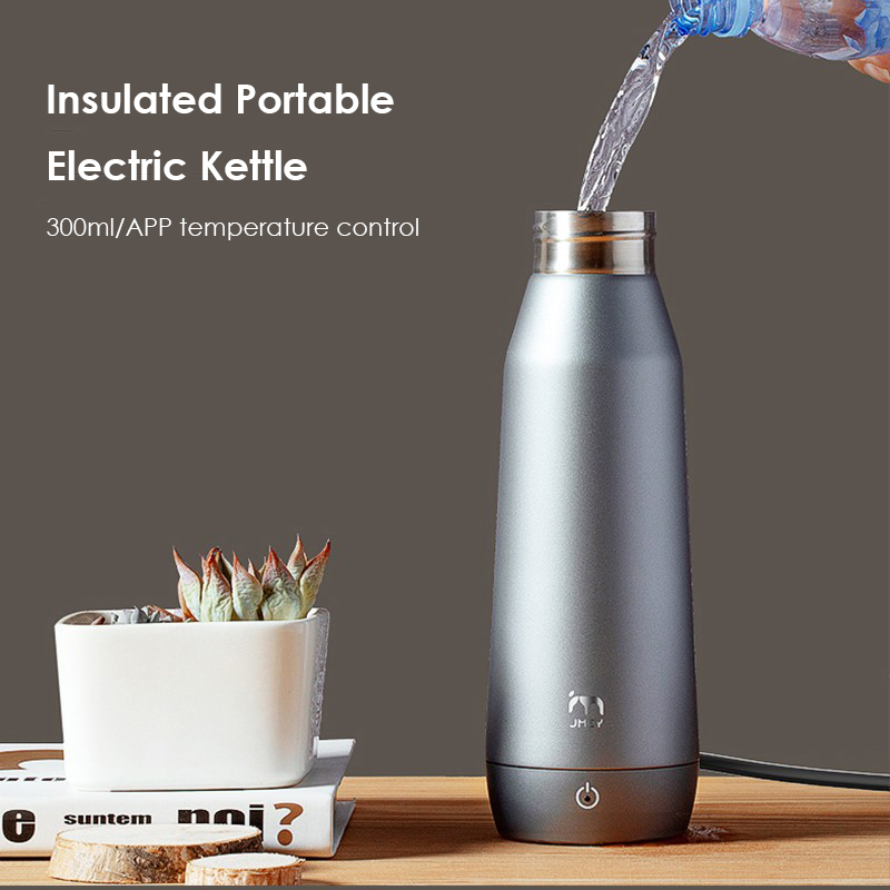 2019 New JMEY Portable Electric Kettle Household Travel Insulated Water Boiler 300ml Stainless Steel Electric Kettle