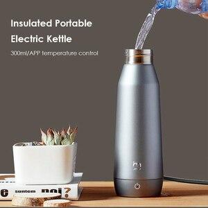 2019 New JMEY Portable Electri