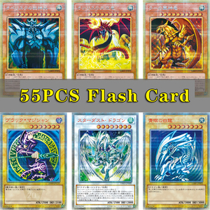NEW 55PCS Yu-Gi-Oh! 20th Anniversary Flash Card Egyptian God Blue-Eyes White Dragon Dark Magician Yugioh Game Collection Cards