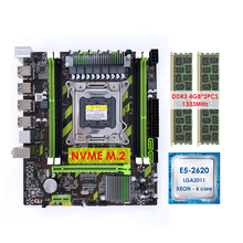 X79 Processor Xeon e5-2620 2pcs/ddr3 SATA3 REG ECC Support CPU IXUR New And Memory LGA
