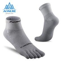 AONIJIE E4109 одна пара носки с низким вырезом четверти Спортивные носки с пальцами; идеально подходит для пять носком бег босиком обувь марафона