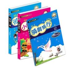 3 Books/Lot Kids Books Early Learning Books Book Chinese Learning Hanzi Kids Book Set Educational Books