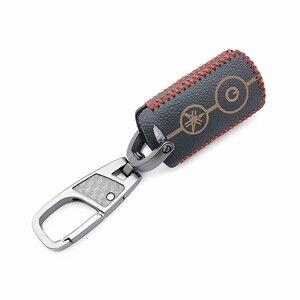 2019 Praise Leather Motorcycle Remote Keychain Key Case Bag Cover for Yamaha NVX NVX155 XMAX XMAX300 QBIX JAUNS AEROX 2018 2019(China)