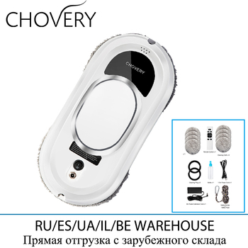 Robot vacuum cleaner window cleaning robot window cleaner electric glass limpiacristales remote control for home 1