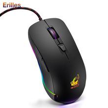 4000dpi Professional Gaming Mouse Wired RGB 7 Lights Optical Mice Laptop Computer USB Mouse Gamer Dota 2000 3000dpi Mause