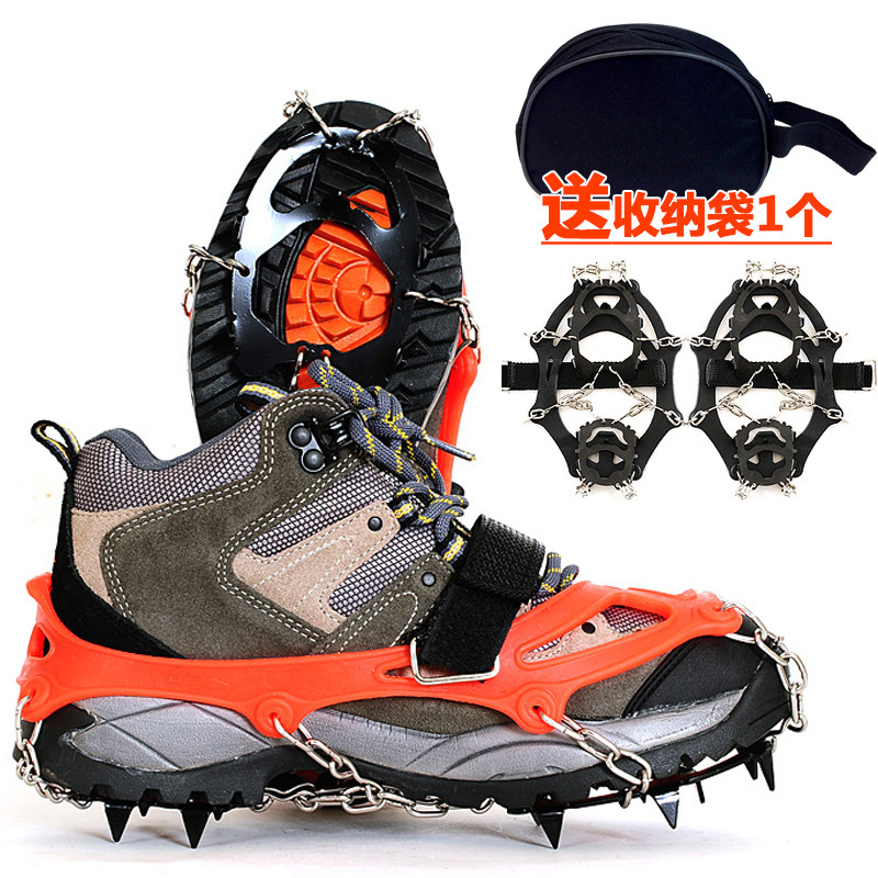 1pair Outdoor 12-tooth Ice Claw Mountaineering Shoes Equipped Manganese Steel Anti-skid Covers And Snow Climbing Chains Crampons