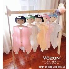 Детский спальный мешок yazan коллекция 120 летняя 2 слойная