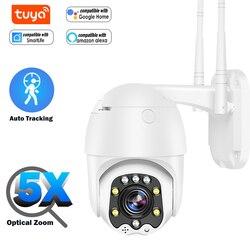 IP-Камера уличная Tuya с Wi-Fi и автослежением, камера видеонаблюдения с 5-кратным оптическим зумом, с сигнализацией, с поддержкой Alexa и Google Home Secuirty