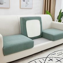 Jacquard Thick Sofa Cushion Cover Elastic Furniture Protector Sofa Seat Cushion Slipcover All-inclusive Solid Color Couch Cover