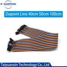 40PCS 40cm 50cm 100cm Jumper Wire DuPont Line DuPont Cable Connection Male To Male Female To Female and Male To Female