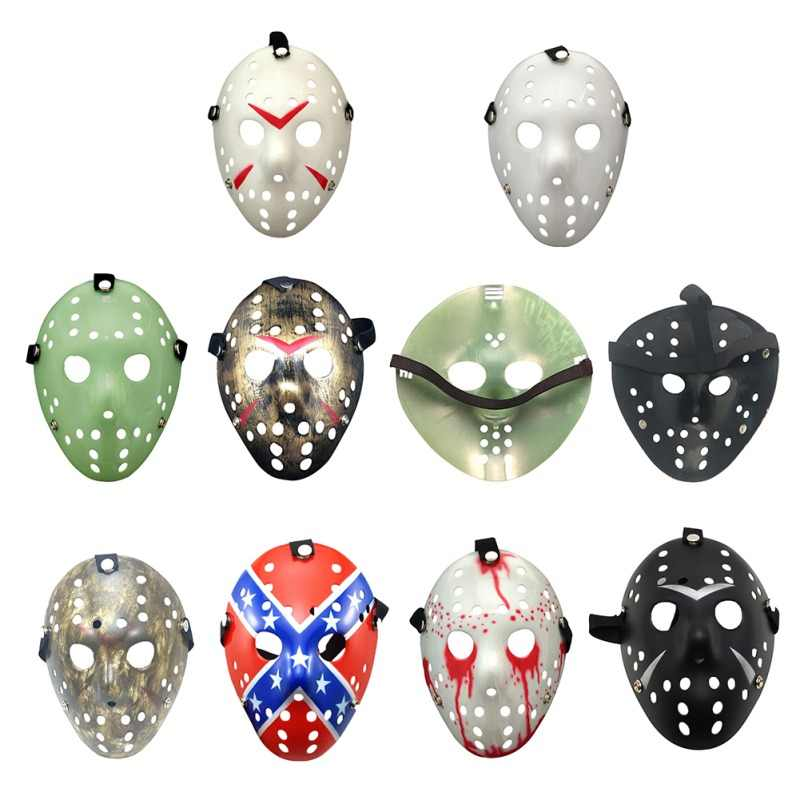 Halloween Decoration Mask Thickening Jason Pattern Mask For Halloween Party Cosplay Costume Masquerade Props