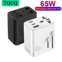 TQUQ-adaptador de corriente USB C, 3 puertos, 65W GaN, superrápido, Universal, enchufe de viaje con enchufe de CA, EE. UU., UE, AU y Reino Unido