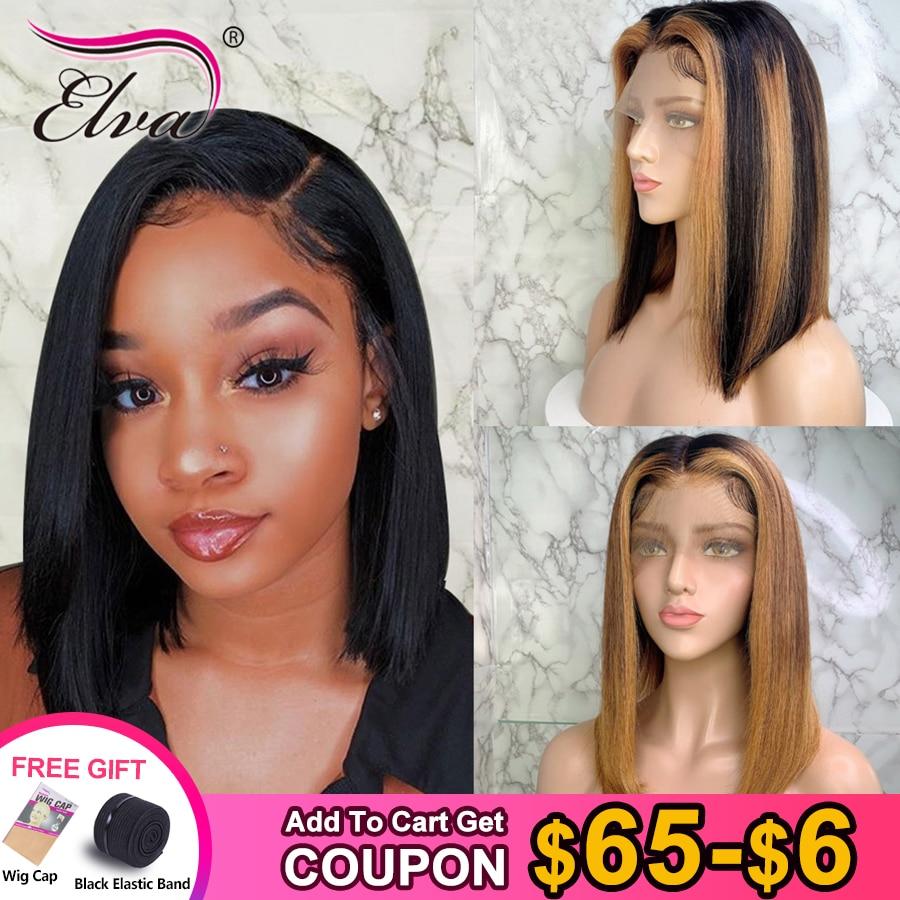 Elva cheveux Ombre 13x6 dentelle avant perruques de cheveux humains droite 3T blonds reflets couleur Extra Pro. Ratio 150% Remy court Bob perruque