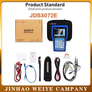 Jinhan JDS3072E multímetro oscilloscopeо de almacenamiento Digital осциллограф 2 canales 70MHz 500MSa/s/diy kit osciloscopio daniu. 32K