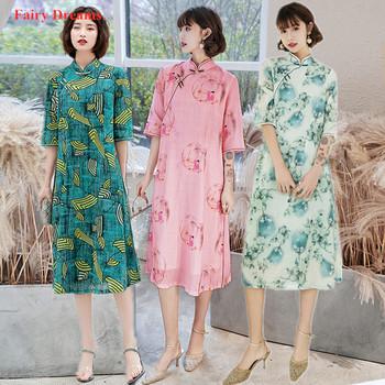 Tradycyjna chińska odzież dla kobiet luźna suknia w stylu Qipao gotycka wróżka różowa Qipao wielkoformatowa egzotyczna odzież styl wiosna lato tanie i dobre opinie fairy dreams Linen Cheongsams 6058 Suknem