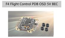 F4 Flight Control F4 PDB STM32 Integrated OSD 5V BEC Flight Controller for Reptile Martian II 220mm QAV-X 214 Drone hot sale 30 5 30 5mm omni bus aio osd 5v bec current sensor f4 flight controller for rc multirotor quadcopter parts accessories